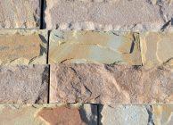 Плиточка з природного каменю Луганська Жовта