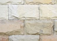 Плиточка з природного каменю Теребовля Жовто-сіра