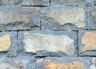 Плиточка з природного каменю Закарпатська