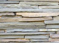 Торець з природного каменю Луганський