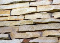 Торець з природного каменю Ямпіль